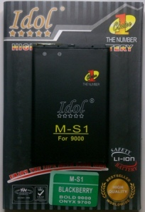 baterai double power  Idol  MS1